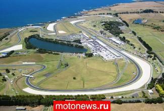 Отменены еще два этапа MotoGP-2020 - в Британии и Австралии
