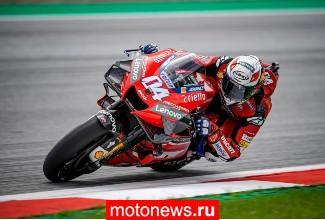 Андреа Довициозо покидает Ducati
