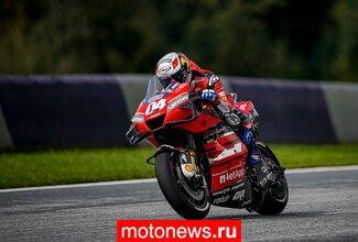 Этап MotoGP в Австрии выиграл Довициозо на Ducati