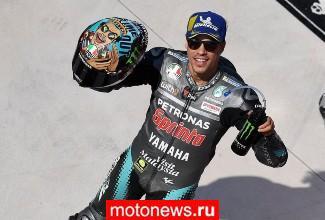 Этап MotoGP в Сан-Марино выиграл итальянец Морбиделли на Yamaha