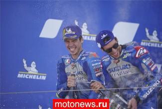 Одиннадцатый этап MotoGP 2020 выиграл испанец Алекс Ринс из Team Suzuki