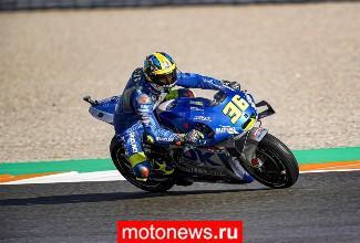 Гонку MotoGP в Валенсии выиграл испанец Хоан Мирна Suzuki