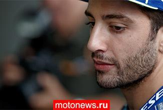 MotoGP-2021: суды, пилоты, составы команд
