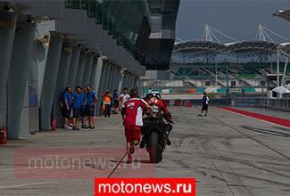 Тесты MotoGP в Малайзии отменены