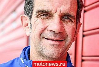Менеджер чемпионской команды MotoGP перейдёт в автогонки F1