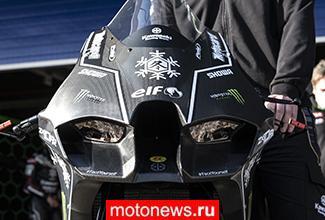 Погодные условия внесли коррективы в планы команды Kawasaki WSBK