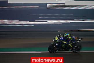 Новый календарь MotoGP-2021 - две гонки в Катаре
