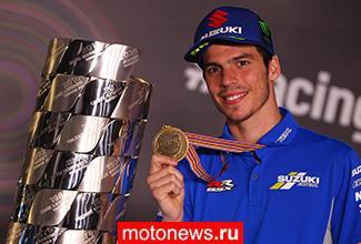 Действующий чемпион мира MotoGP выбрал номер для мотоцикла