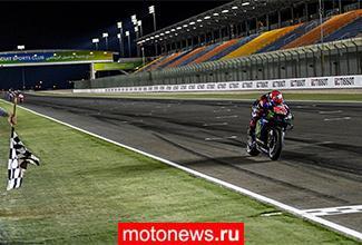 Вторую гонку MotoGP 2021 выиграл Квартараро