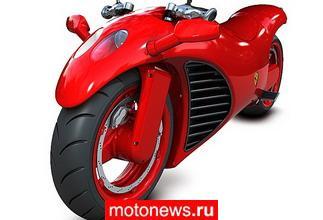 Мотоцикл с движком от Ferrari