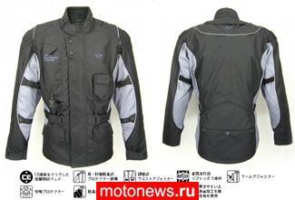 Куртка с подушкой безопасности Hit-Air Autobahn 2