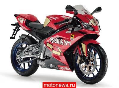 Ещё десять лет назад о китайских мотоциклах практически никто не знал, разве что кроме самих китайцев.