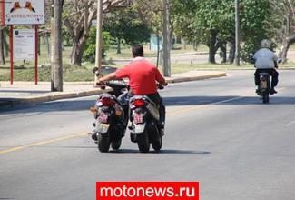 http://www.motonews.ru/imgs/new_4268_0m.jpg