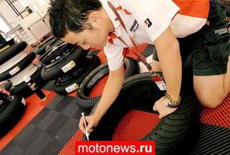 MotoGP: Меняются правила по передним шинам