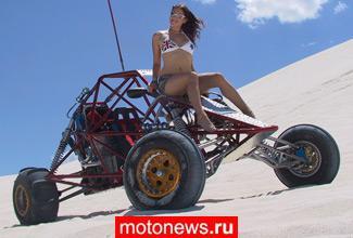 В Австралии из мотоциклов делают багги