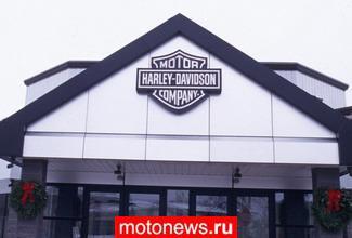 Harley-Davidson сократит рабочих