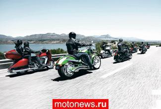 Мотоциклы Victory стали ближе...