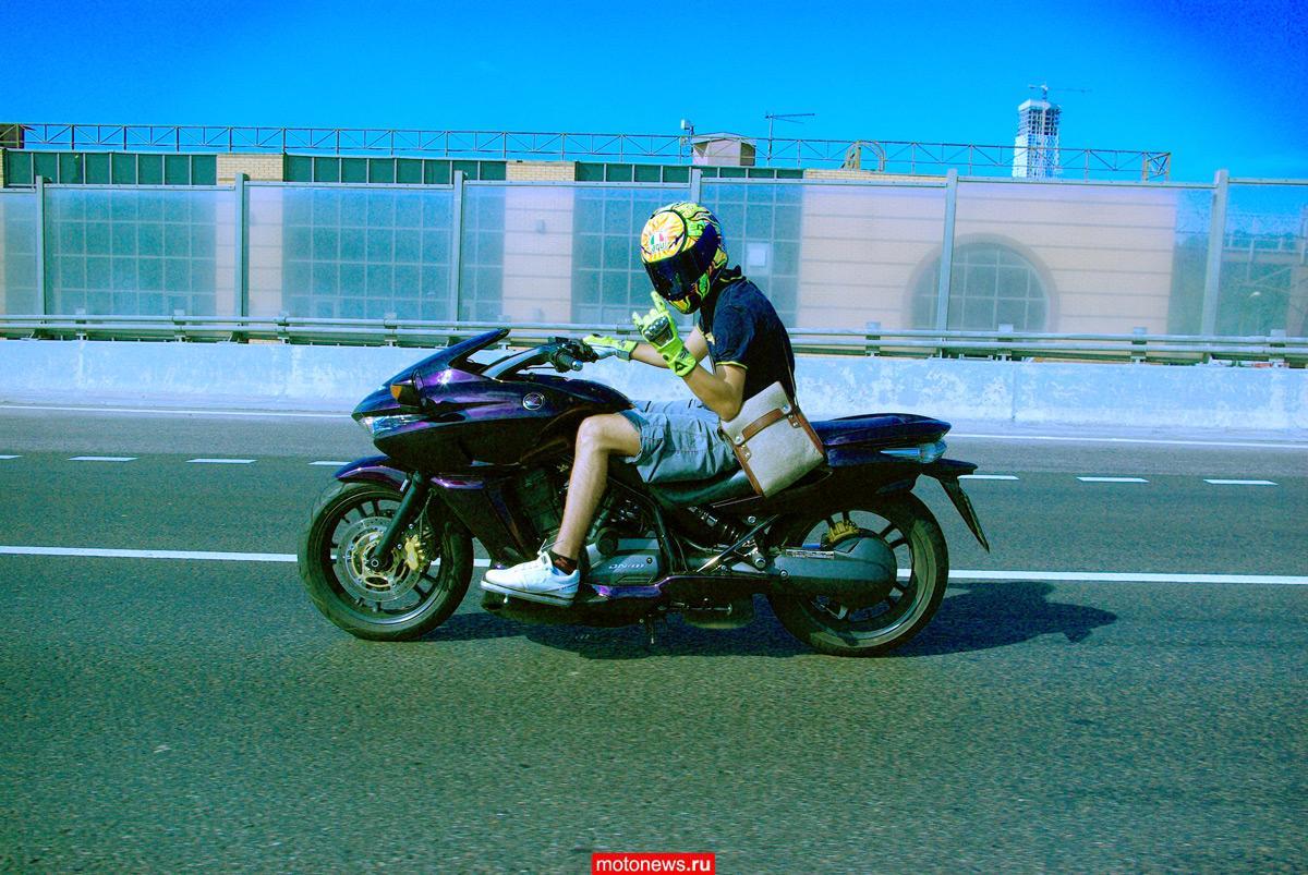 honda официальный дилер мотоциклы #12