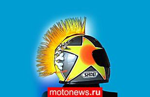 http://www.motonews.ru/imgs/new_559_0b.jpg