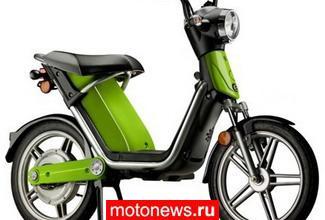 Новый  электромопед для итальянского рынка