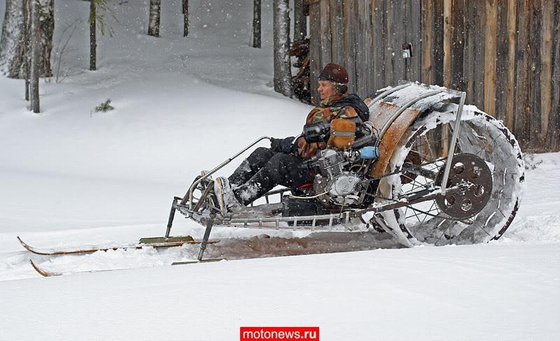 "WWW.SNOWMOBILE.RU ����������� �������� � ���������� ��������� ""����"""
