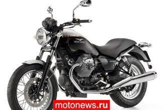 Новый юбилейный Moto Guzzi Nevada