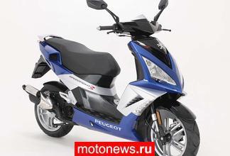 Скутеры Peugeot выходят на китайский рынок