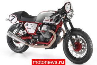 Moto Guzzi Clubman вот-вот пойдет в продажу