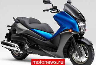 Скутер Honda Faze не придет в Европу
