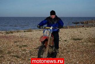Британец оштрафован за езду на байке по пляжу