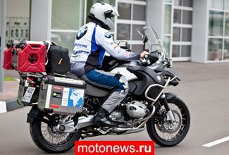 Из Москвы в Африку на мотоцикле BMW