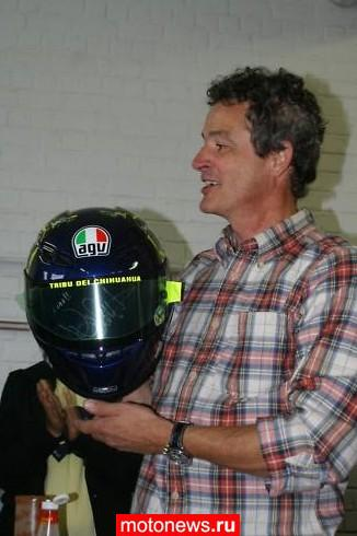 Шлем Росси продают с аукциона