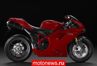 Intermot-2010: Ducati радует фанатов