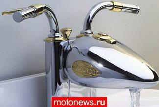 Сантехника для мотоциклиста