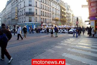 В Париже взорвался скутер