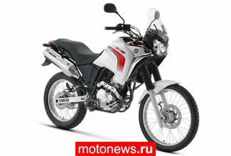 Yamaha XTZ250 Tenere приоткрывает завесу
