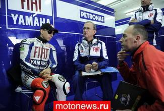 MotoGP: Полные итоги Гран-при Валенсии и чемпионата мира MotoGP-2010