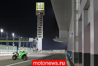 В катарском Лосэйле представили новый суперспорт от Kawasaki