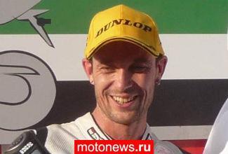 Швейцарский мотогонщик погиб, победив в гонке