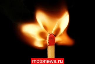 Китаец сжег себя в знак протеста против конфискации байка