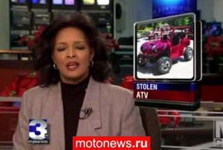 Украли UTV стоимостью 35 000 долларов