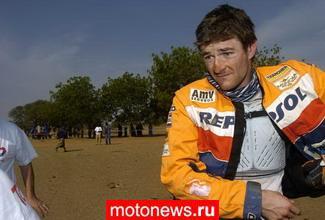 Дакар-2011: Этап десятый, у мотоциклистов впереди Кома