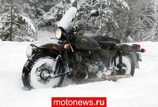 Урал вошел в десятку лучших мотоциклов 2010 года