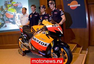 В Малайзии состоялась презентация команды Repsol Honda