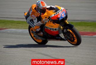Результаты первого дня тестов MotoGP в Сепанге