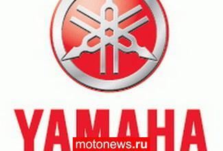 Yamaha закрывает завод