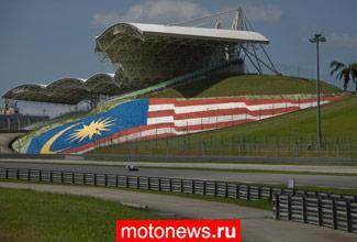 Результаты второго дня тестов MotoGP в Сепанге