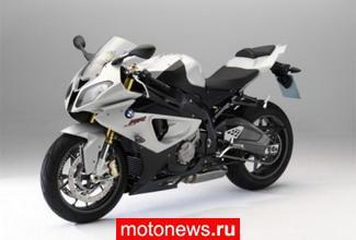Байки от BMW и Yamaha получили награды за дизайн