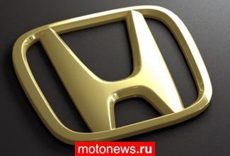 Финансовые результаты работы Honda