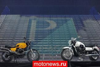 Два новых байка от Moto Guzzi